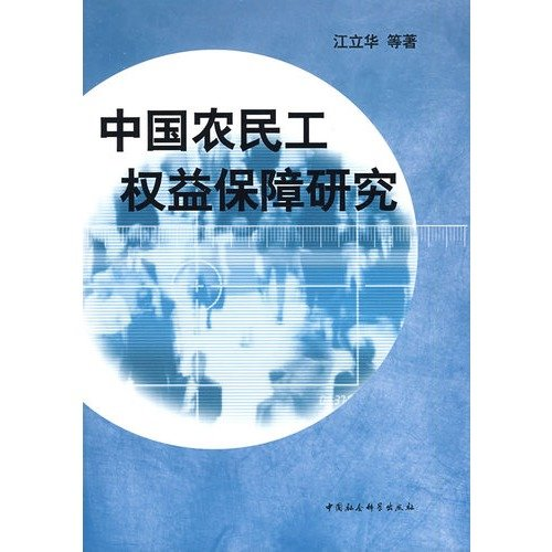 Chinese rural migrant workers' study 700.000 kinds of audio books 50% off cap ! 200.000 kinds ...