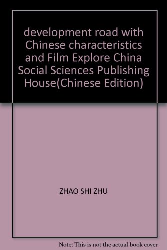 Books 9787500474098 Genuine film exploring the road of development with Chinese characteristics(...
