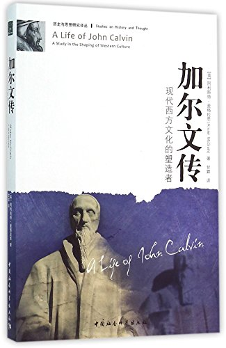 9787500478225: A LIFE OF JOHN CALVIN: A STUDY IN THE SHAPING OF WESTERN CULTURE(Chinese Edition)