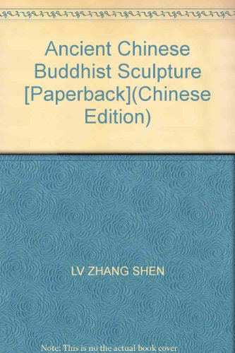 9787500495437: Ancient Chinese Buddhist Sculpture [Paperback](Chinese Edition)