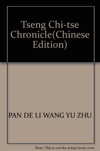 Tse Chronicle 700.000 kinds of audio books 50% off cap ! 200.000 kinds of books 6 fold cap !(...