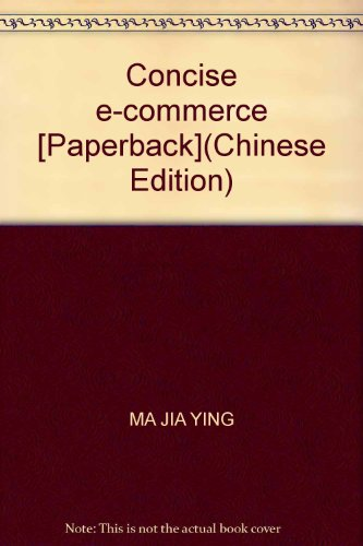 Genuine rack 14_ condensed electronic commerce (E-4)(Chinese: MA JIA YING