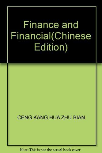 Finance and Financial(Chinese Edition): CENG KANG HUA