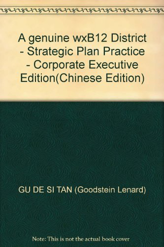 9787500568902: A genuine wxB12 District - Strategic Plan Practice - Corporate Executive Edition(Chinese Edition)