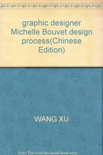 Graphic Designer Michelle Bouvet Design Process (Michelle Bouvet Graphic Designer's Design ...
