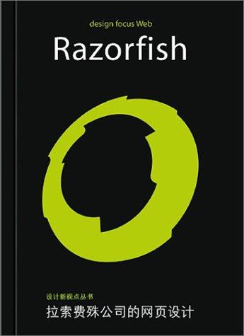 9787500641674: Razorfish (Design Focus)
