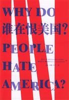 9787500654476: Why do People Hate America(Chinese Edition)