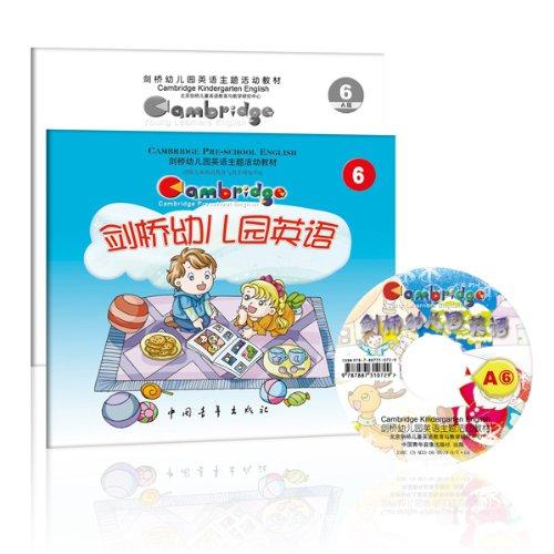9787500655879: Cambridge the kindergarten English theme activities textbook: Cambridge kindergarten English 6 (with CD-ROM)(Chinese Edition)