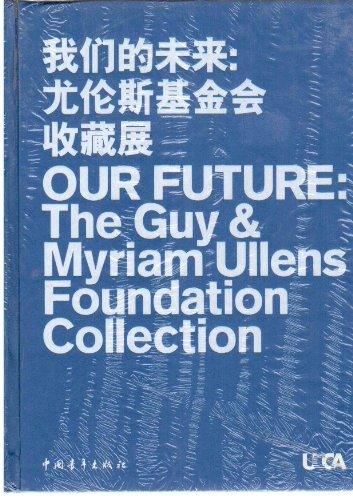 Our Future : The Guy & Myriam Ullens Foundation Collection Ai Weiwei et Cai Guo-Qiang
