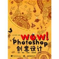 9787500697343: WOW! Photpshop Creative Design - (with CD)