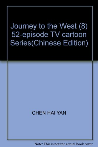 9787500749141: Journey to the West (8) 52-episode TV cartoon Series(Chinese Edition)
