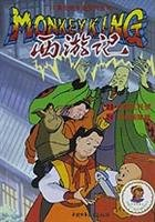 9787500749165: Journey to the West (10) 52-episode TV cartoon series(Chinese Edition)