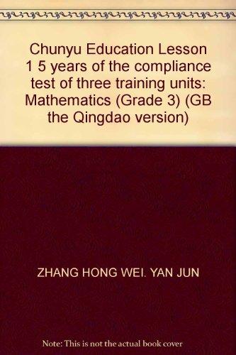 9787500766049: Chunyu Education Lesson 1 5 years of the compliance test of three training units: Mathematics (Grade 3) (GB the Qingdao version)