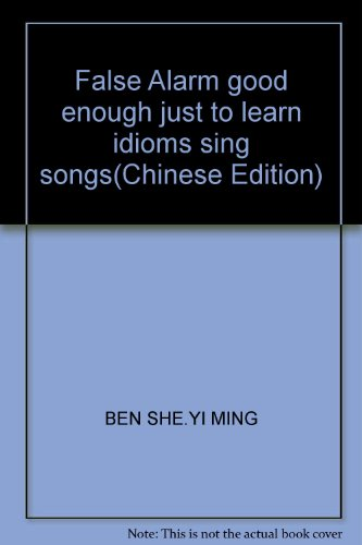False Alarm good enough just to learn idioms sing songs(Chinese Edition): BEN SHE.YI MING