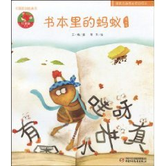 Red Kangaroo book series: the books of: WANG YI MEI