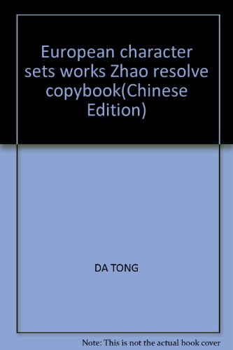 European character sets works Zhao resolve copybook(Chinese Edition): DA TONG