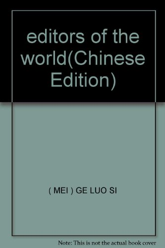 editors of the world(Chinese Edition): MEI) GE LUO SI