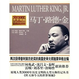 Martin Luther King(Chinese Edition)