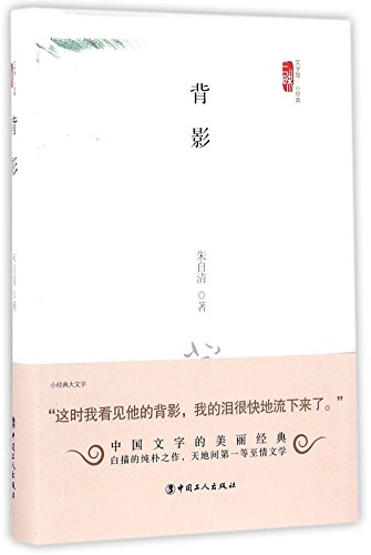 9787500864530: Figure (Chinese Edition)