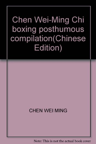 9787500910701: Chen Wei-Ming Chi boxing posthumous compilation