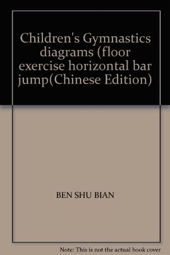 Children's Gymnastics diagrams (floor exercise horizontal bar: BEN SHU BIAN