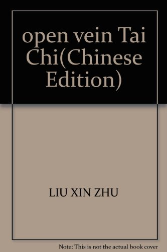 9787500928195: open vein Tai Chi