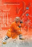 9787500928393: Cannon Boxing Shaolin Kung Fu