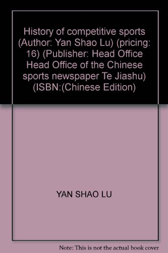 History of competitive sports (Author: Yan Shao Lu) (pricing: 16) (Publisher: Head Office Head ...