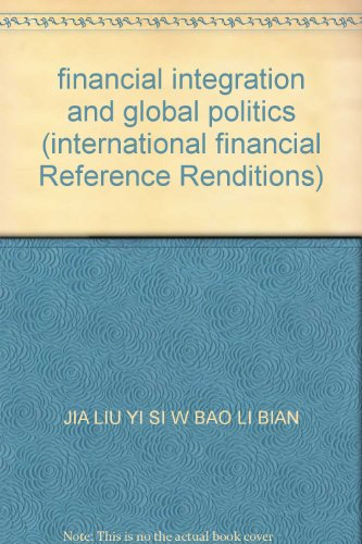 financial integration and global politics (international financial Reference Renditions)(Chinese ...