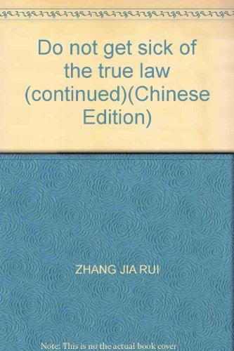 Do not get sick of the true: ZHANG JIA RUI