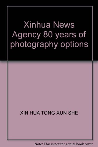 9787501197576: Xinhua News Agency 80 years of photography options