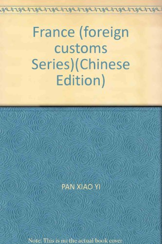 France (foreign customs Series)(Chinese Edition): PAN XIAO YI