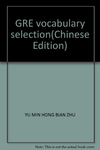 GRE vocabulary selection: ZHU, YU MIN HONG BIAN