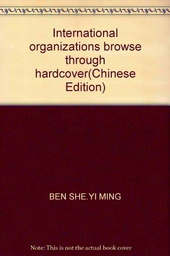 Handbook of International Organizations