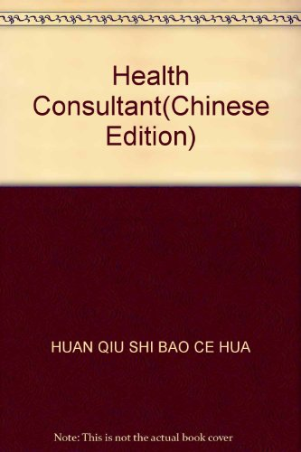 Genuine H3 health consultant Global Times World Knowledge Press Code 9787501226689(Chinese Edition)...