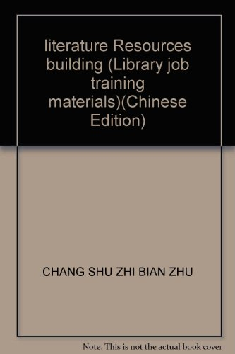 literature Resources building (Library job training materials)(Chinese Edition): CHANG SHU ZHI BIAN...