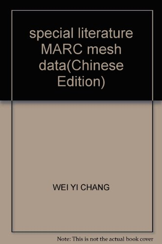 special literature MARC mesh data(Chinese Edition): WEI YI CHANG