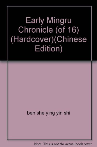 Early Qing Mingru Chronicle (set of 16)(Chinese Edition): BEN SHE.YI MING