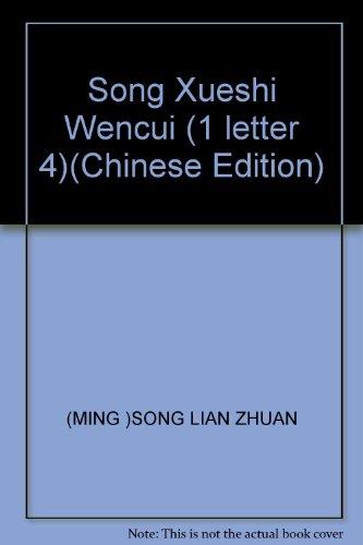Song Xueshi Wencui (1 letter 4)(Chinese Edition): MING)SONG LIAN ZHUAN