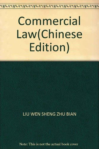 Commercial Law(Chinese Edition): LIU WEN SHENG ZHU BIAN