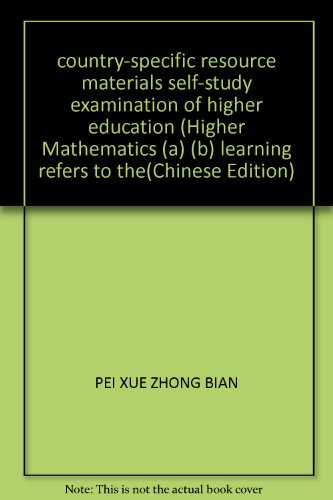 country-specific resource materials self-study examination of higher education (Higher Mathematics ...