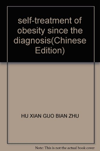 self-treatment of obesity since the diagnosis(Chinese Edition): HU XIAN GUO BIAN ZHU