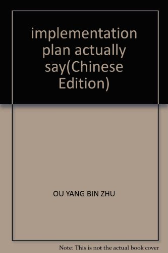 implementation plan actually say(Chinese Edition): OU YANG BIN