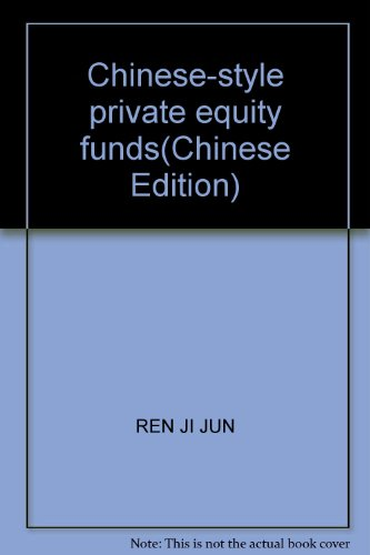 Chinese-style private equity funds(Chinese Edition): REN JI JUN