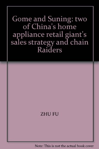9787501777730: Gome and Suning: two of China's home appliance retail giant's sales strategy and chain Raiders