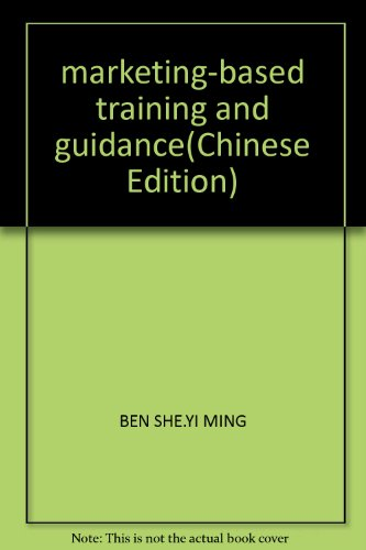 Genuine Books 9787501785674 marketing foundation training and guidance(Chinese Edition): BEN SHE