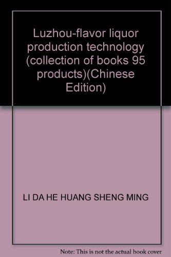 Luzhou-flavor liquor production technology (collection of books 95 products)(Chinese Edition): BEN ...