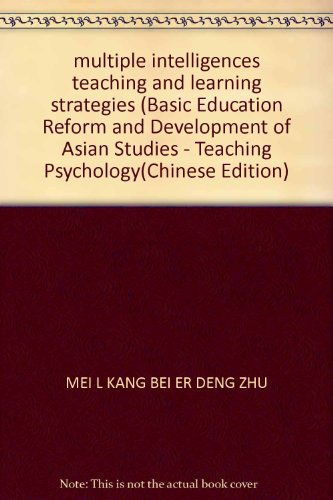multiple intelligences teaching and learning strategies (Basic Education Reform and Development of ...
