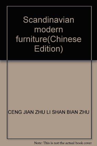 Scandinavian modern furniture(Chinese Edition): CENG JIAN ZHU