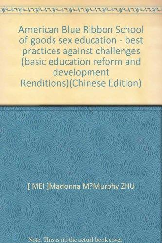 Blue Ribbon School goods sex education -: Madonna M.Murphy
